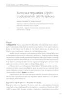 Europska regulativa biljnih i tradicionalnih biljnih lijekova