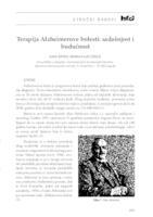 prikaz prve stranice dokumenta Terapija Alzheimerove bolesti: sadašnjost i budućnost