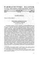 Farmacijski postimpresionizam: izvor moderne farmacije