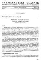 prikaz prve stranice dokumenta Racionalni pristup dizajniranju lijekova - primjer ranitidina